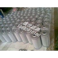 供应盛世滤源供应 HC8800FKS8Z 振动桩锤滤芯价格