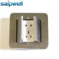 供应 隐藏式不锈钢地面插座、接地插座、saipwell地插 SP1C02