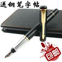 【天天特价】英雄钢笔 黑色经典老款 英雄书法美工笔801 包邮