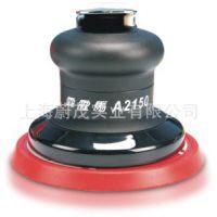 供应     霹雳马 A2150   5寸不吸尘气动打磨机 台湾气动工具