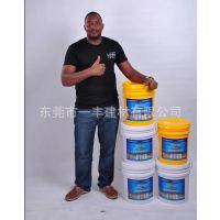 硬化地坪固化剂透明 水泥硬化剂 地坪加固剂