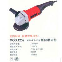 供应锐派RP1252长手柄角磨机批发超大功率切割机打磨机
