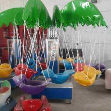 河南心悦12座秋千鱼价格,广场1岁宝宝坐的旋转小飞鱼一台多少钱,金属钢管结实耐用