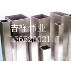 6063铝合金管|铝合金管|铝合金板|铝合金棒|角铝|铝方管