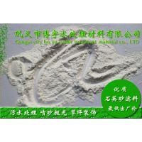 生产46 60 80目石英砂 纯白石英砂粉 量大从优