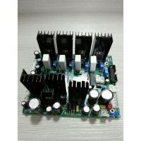加湿器线路板控制板驱动板温控电路板转接板 线路板焊接加工服务