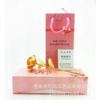 光棍节双十一个性礼物 24k金箔玫瑰 送男友送光棍 送女友创意个性