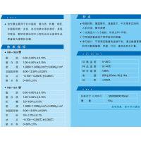 乳成分分析仪 乳成分@ 型号:NN11MT100 库号:M397724