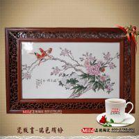 精美陶瓷装饰品 商务乔迁礼品 青花山水陶瓷瓷板画