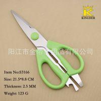 厂家直销批发零售不锈钢多功能厨房家用可拆装剪厨房多功能剪刀