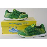 大黄蜂正品男女童运动鞋童休闲鞋中大童童鞋31#-37#8023