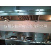 酒店厨房排烟风管制作和安装,商用厨房设备