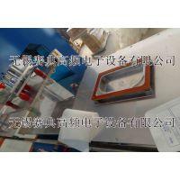 透析纸包装机 PVC透析纸泡罩机 泡壳热合机