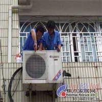 北京麦克维尔空调售后服务电话57270663〖极速·制冷式〗