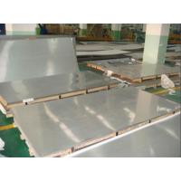 Hastelloy B-3(UNS N10675)变形超耐热镍基固溶高温耐蚀合金