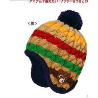 日本MIKI出口日本专柜正品原工厂出货余货彩色小熊圆球帽童装批发