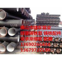 广州新兴铸铁管80-1600市政工程,供水管道,污水排放,供热管网