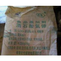 酒石酸氢钾的价格,塔塔粉价格,重酒石酸钾