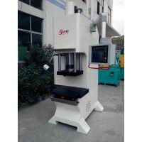 XTM-107S系列精密数控液压压装机,上海地区数控液压机,鑫台铭苏空液压机厂家