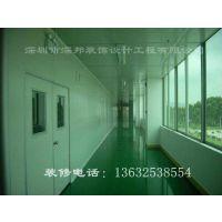 福永彩钢板隔墙装修 宝安厂房改造翻新装修公司