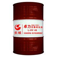 郑州天拓润滑油,船舰液压油长城品牌卓力L-HV68低温液压油