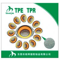 想了解TPE包胶材料价格请咨询东莞炬辉 Tel:13829158611