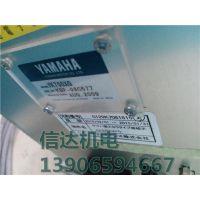 二手检测机械手YAMAHA雅马哈工业机器人YK700XG