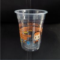 120克pp塑料爆米花透明塑料桶生产厂家