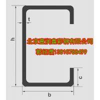 不锈钢C型钢质量100%认证北京供应