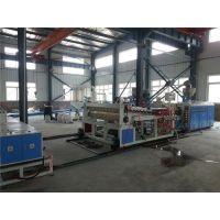 塑料波浪瓦生产线机械、塑料波浪瓦生产线价格、威尔塑料机械
