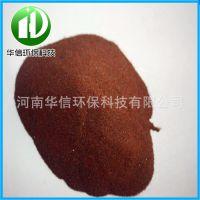 金刚砂地面材料 棕刚玉金刚砂地面材料