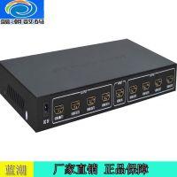 HDMI1进8出分配器 一分八高清HDMI分配器/分支器 4K*2K 中性