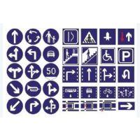 反光型标牌,广州互通交通公司(图),禁止反光型标牌
