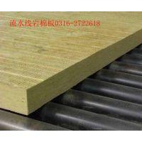 静海县供应A级外墙保温玄武岩岩棉板 防火隔离带岩棉复合板