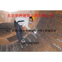 北京华洲改性环氧胶泥厂家?抗压高强度、固化迅速