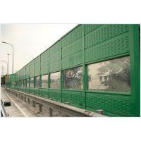 河北SK环保声屏障声屏障冲孔板金属玻璃棉10-20