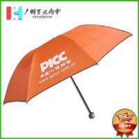 【雨伞厂】江苏PICC人保财险广告伞_车险太阳伞_保险户外太阳伞