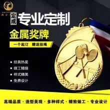 上海金属奖牌,运动会奖牌定制,足球奖章,金属篮球奖牌,金属挂牌定制,乒乓球比赛奖品