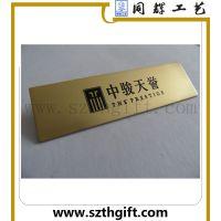 供应金属胸牌 不锈铁腐蚀酒店胸牌定做 深圳同辉制作厂