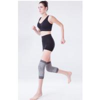 厂家直销托玛琳竹纤维运动护膝