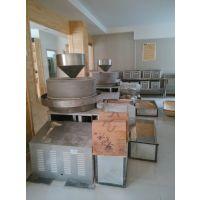 现林石磨- 全自动石磨面粉机单机100型 耐磨耐热石材