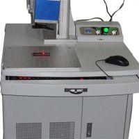 激光打标机,紫旭打标机,重庆激光打标机