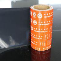 保护膜厂家专业生产铝型材 定制铝合金门窗保护膜