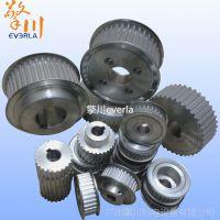 擎川everla供应优质现货定做同步轮3m 5m 8m mxl xl等规格 铝合金同步带轮可定制加工
