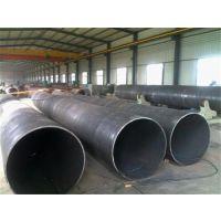 大口径直缝钢管生产厂,大口径直缝钢管,兴达管道(在线咨询)