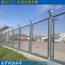 清远旅游区防爬防护网 边框护栏现货 从化道路绿化带护栏网 新意 隔离网