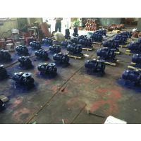 ISW150-315热水循环管道泵 家用管道泵
