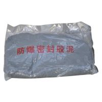上海飞策防爆电器 LYMFB防爆密封胶泥 柔软抗老化 厂家直销 无毒无味