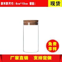 河间晶罐高硼硅玻璃密封罐 储物罐花茶罐茶叶罐食品储藏印logo