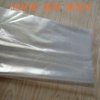 深圳胶袋批发PE袋子家纺包装袋 批发服装塑料包装袋大号透明平口袋